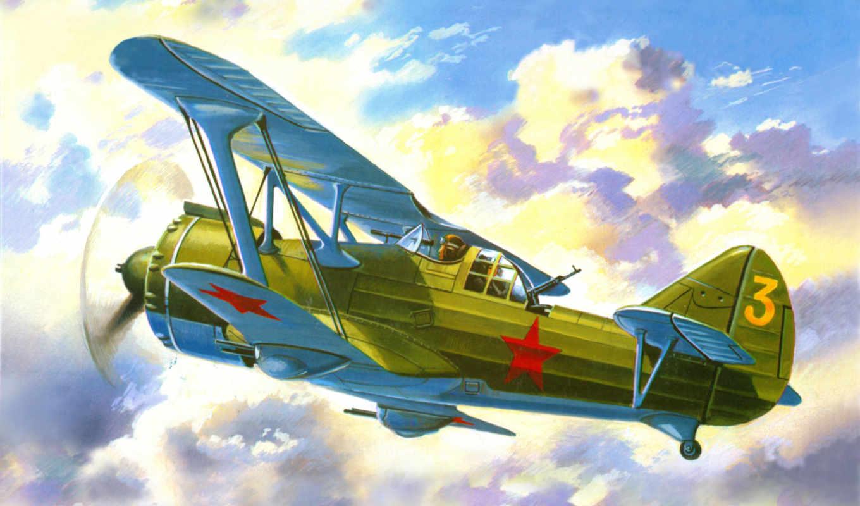 ди, рисунок, небо, облака, советский, двухместный, нравится, арт, штурмовик,