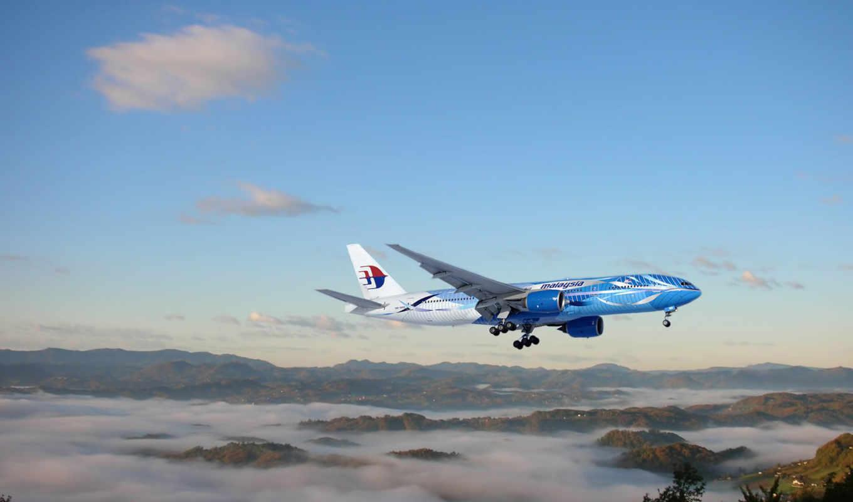 airlines, malaysia, airline, het, met, je, van, марта, zoomview, dat, hele, vandaag,