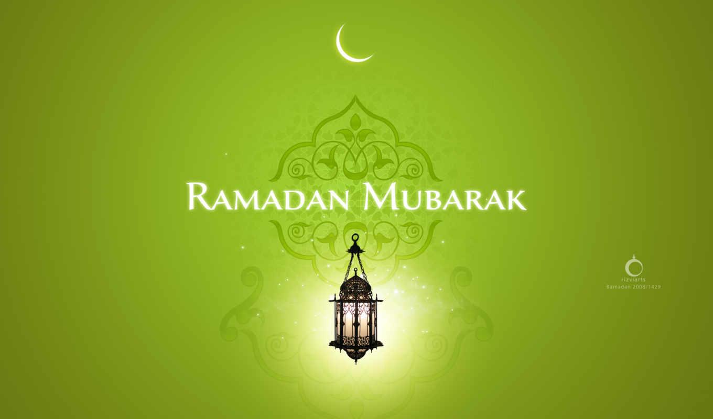 ramadan, mubarak, mobile, are, guys, free,