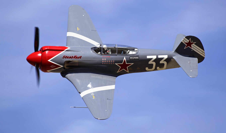 яndex, авиация, коллекциях, самолеты, коллекцию, посмотрите, lena, terentieva, самолёт,