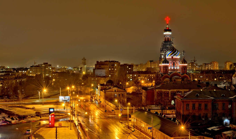 fotók, город,