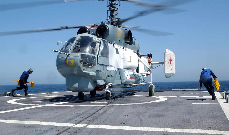 spacecraft, world, день, вертолет, вертолеты, года, россии, впервые, информационное, agency,