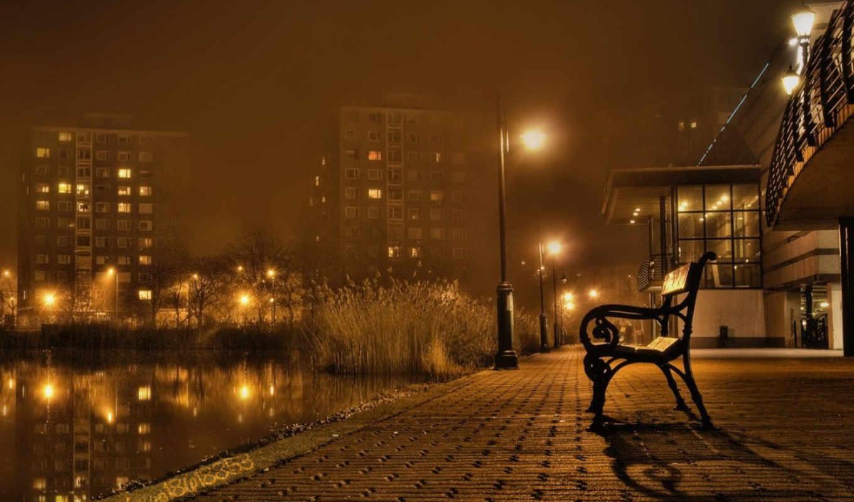 город, вечер,