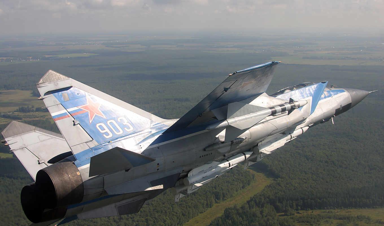 миг, ответить, soviet, самолёт, назад,