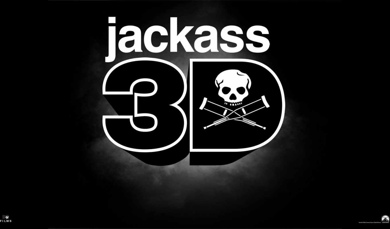 jackass, череп, костыли