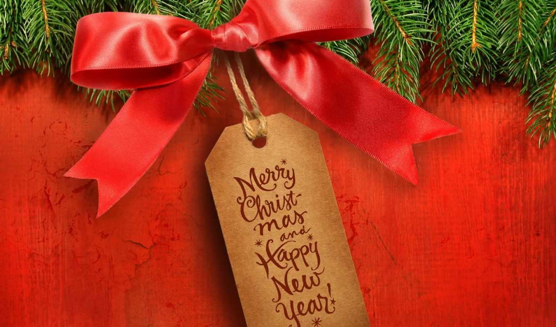 бант, поздравление, новый, год, праздник, красный, надпись, табличка, бирка, годом, christmas, рождеством, новым, happy, merry, нового, новогодние,