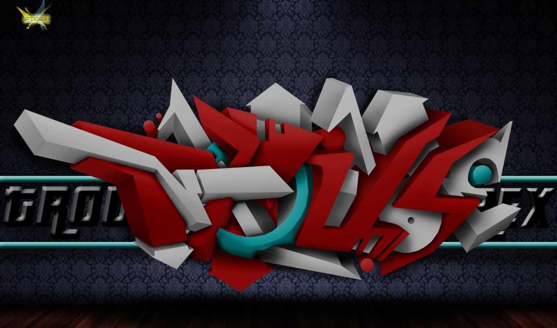 firex,