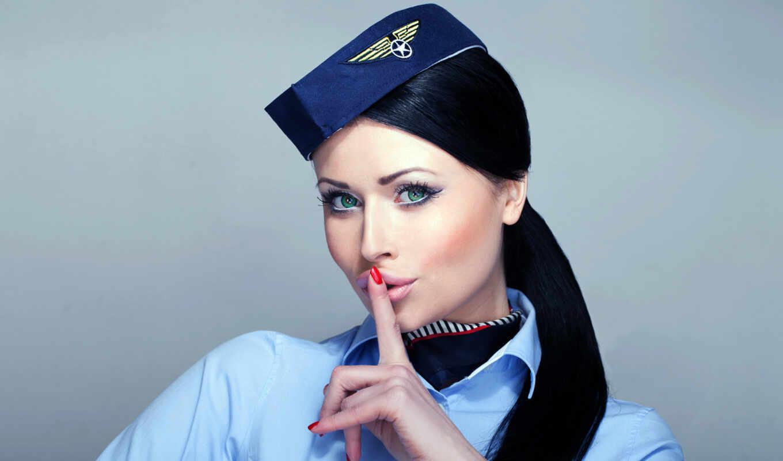 стюардесса, thy