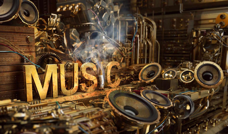 музыка, вк, музыку, музыки, янв,