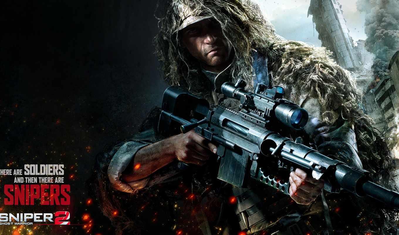 снайпер, воин, ghost,