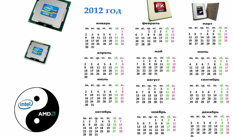 intel, amd, logo, calendar, 2012
