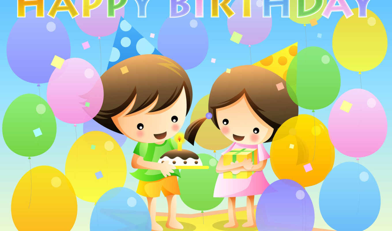 birthday, happy, детишки, wishes, рождения,