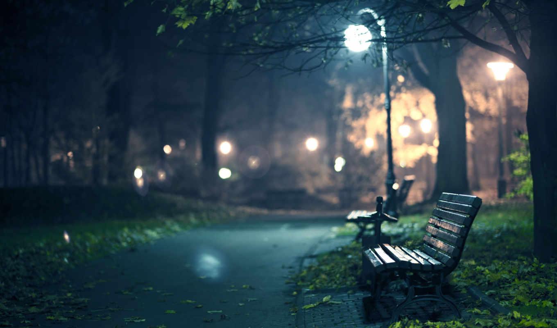 ночь, скамейка, ван, park, gorod, дорожка, город, save,