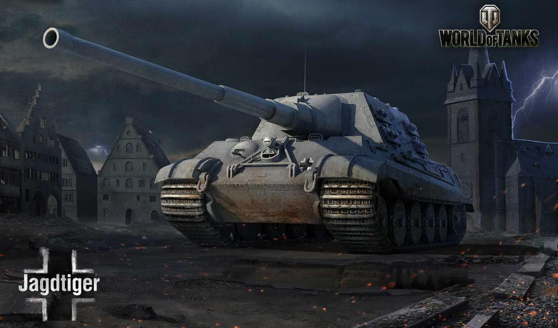 tanks, world, танк, wot, танков, танки, jagdtiger,