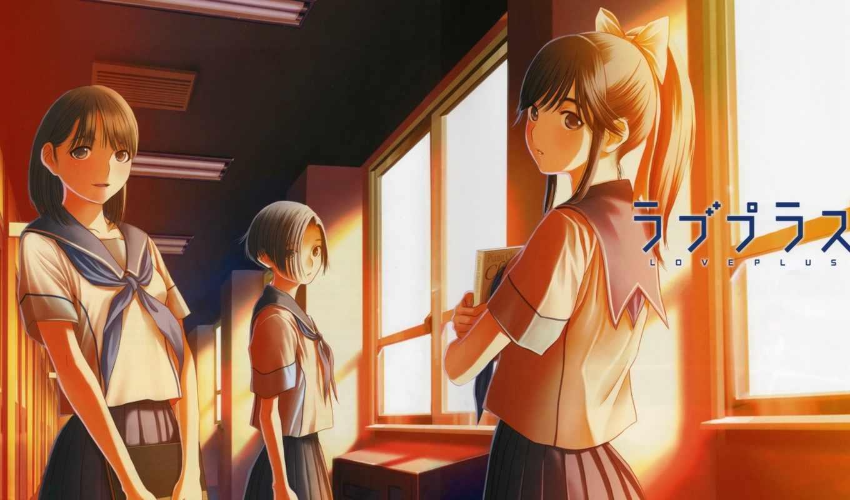 Oboi ラブプラス 拡大表示 Razdel Anime Razmer 1920h1080 Full Hd