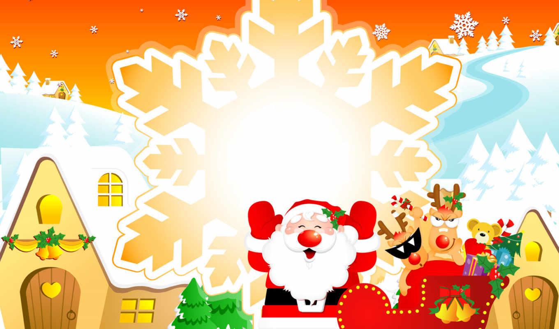 годом, новым, christmas, santa, ъѕеўнкгёоакћйњъиспыивфятди, новый, год, любим, claus, праздник, некоторых, друзья, сценарий, но, psd,