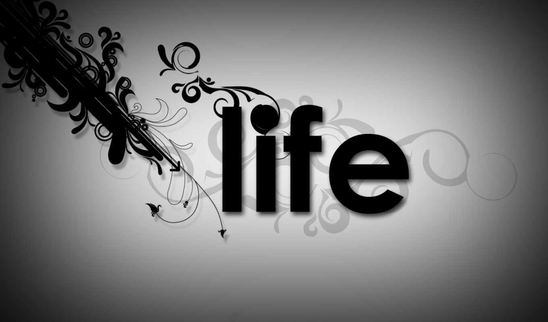 life, слово, минимализм, разное, miscellaneous, надпись,