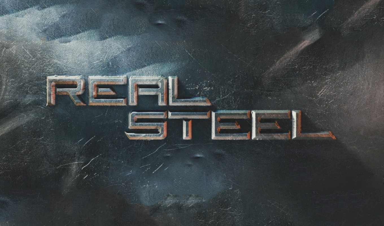 стальной, живая, real, фильмы, совершенно, категория,