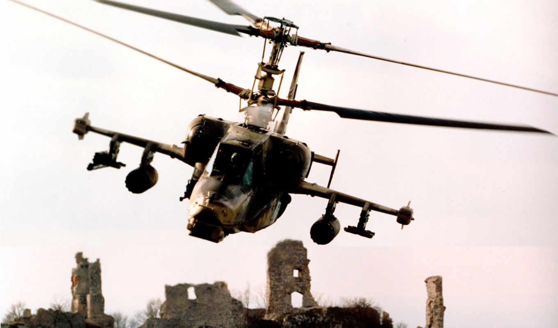 ка, вертолет, вертолетом, созданию, акула, вертолета, камова, научно, боевого, техническом,