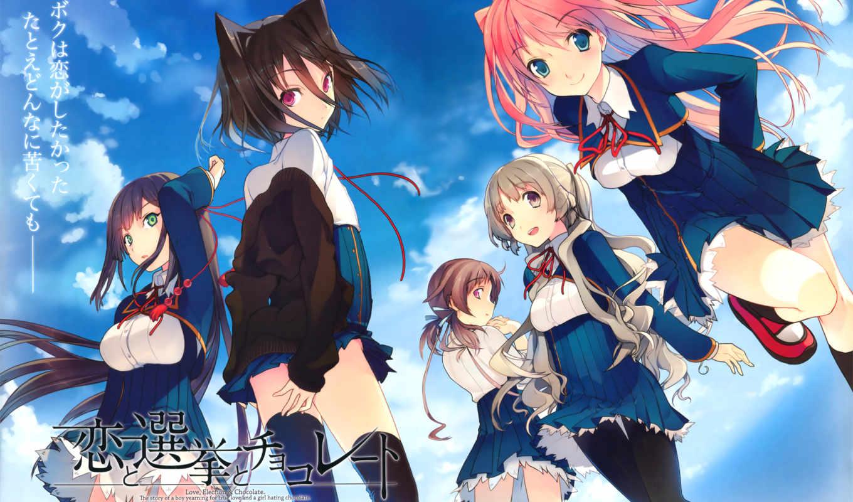 chocolate, koi, senkyo, anime, love, election, yuuki, primer, del, comercial, takafuji, eyes, hair,