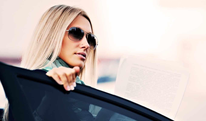 avto, devushka, очки, devushki, блондинки, vote, брюнетки,