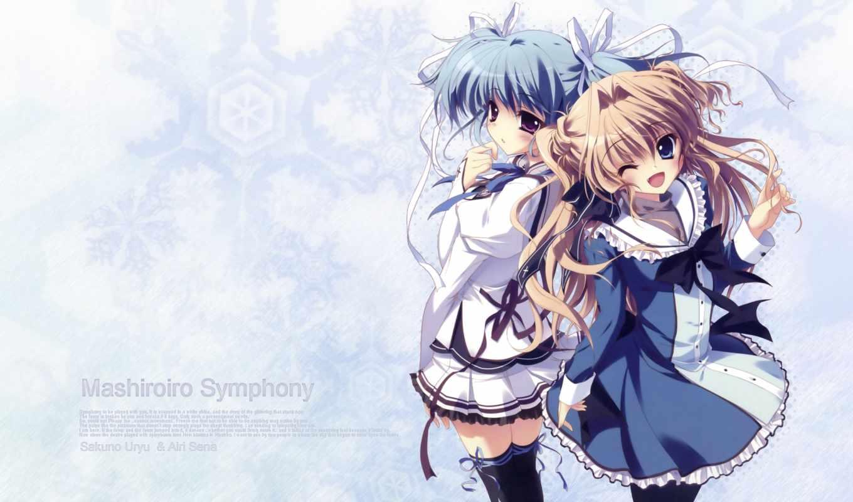 symphony, mashiroiro, âþ, mashiro, iro, anime, sena, airi, color, izumi, tsubasu, lovers, love, pure, white, wakaba, uryu, sakuno, белоснежная, hair, girls, scenic,