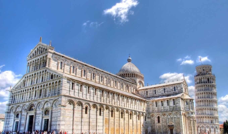 туры, экскурсионные, отдых, отели, цены, рим, milan, туроператор, валанта, предлагает, тур, звоните, top,