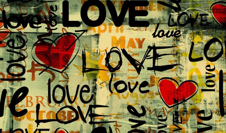 любовь, сердце, месяц, надпись, графика