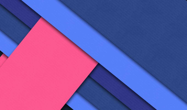 материал, design, blue, line, геометрия, color, розовый