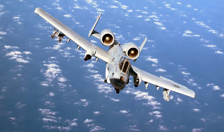 thunderbolt, fairchild, авиация, самолеты, республика, warthog, истребители, штурмовик, тандерболт, американский,