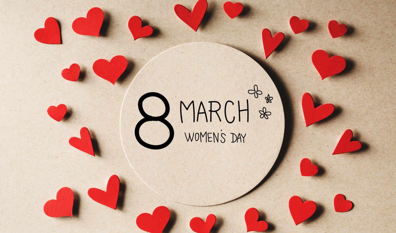 день, happy, teachers, martha, сообщение, пазлы, фото, stock, small, черви,
