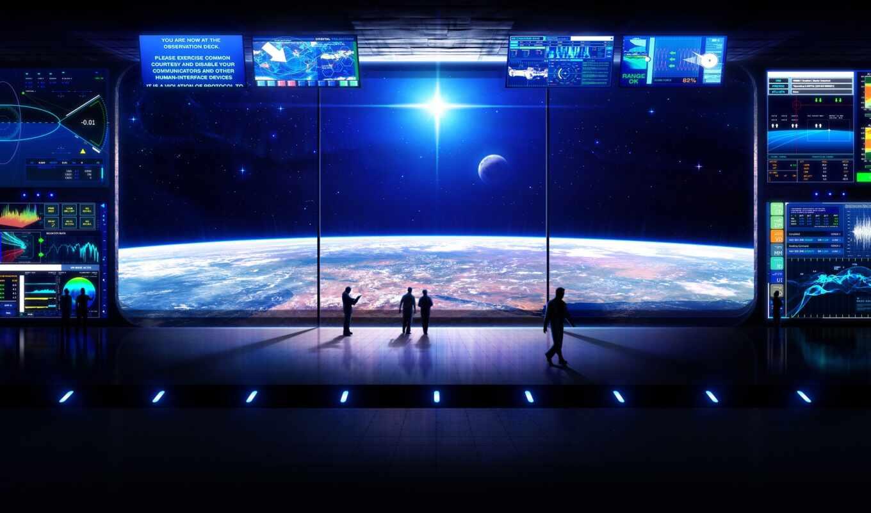 cosmos, космические, космоса, разделе, красивые, землю, взгляд, этом, planet, possible,