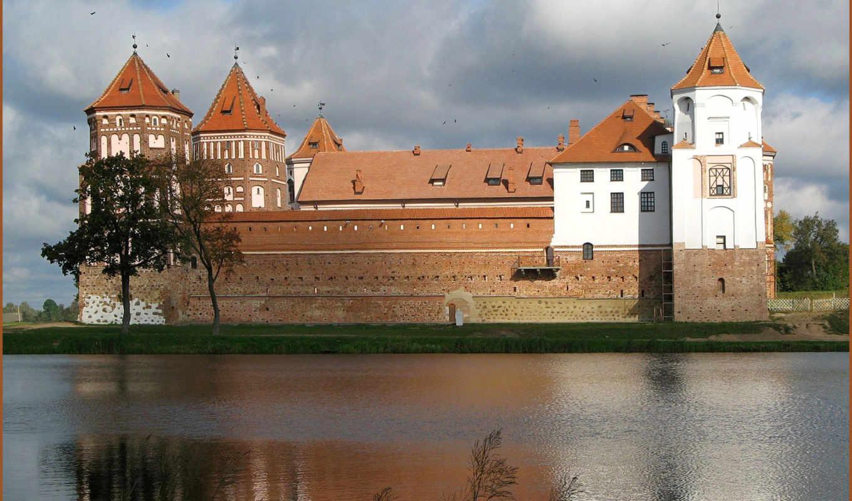беларусь, города, замки, замок, мирский,