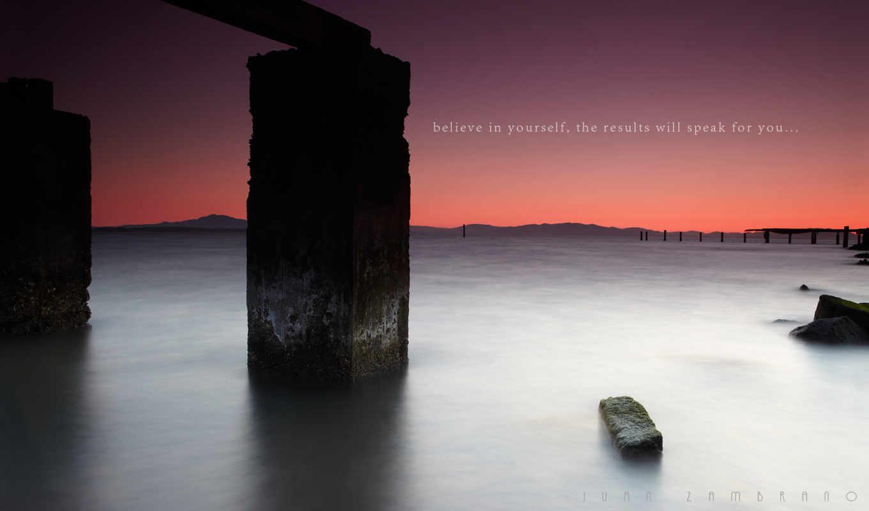 quotes, inspirational, себе, верить, you, desktop,