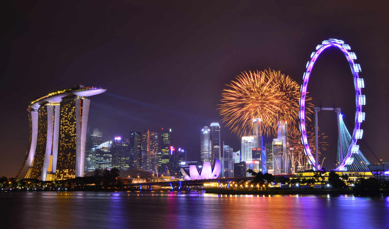 singapore, когда,