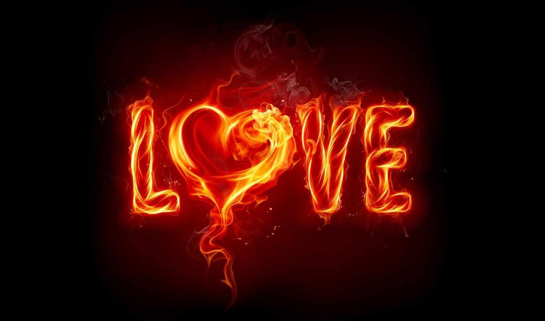 love, сердце, пламя, рендеринг