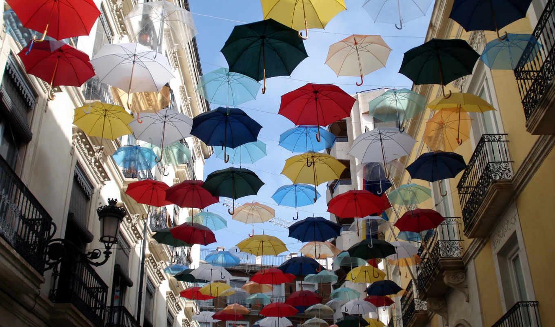 улица, зонтики,