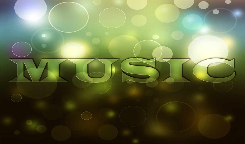 музыка, дек, glass, color, февр,