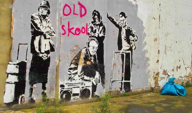 бэнкси, graffiti, banksy, свой, художника, псевдоним, artist, знает, стиле, art, infamous, известного, политического, андерграундного, английского, работ, никто,