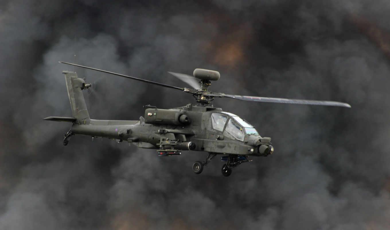 ,ДЫМ, AH-64 APACHE, ВЕРТОЛЁТ,