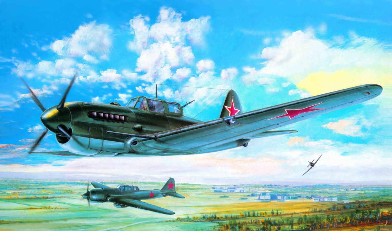 су, советский, самолёт, арт, опытный, ам, авиация, valom,