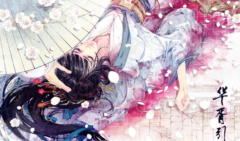 гейши, девушка, кимоно, anime, Сакура, цветы, art, зонтик, лепестки, рука, кровь,