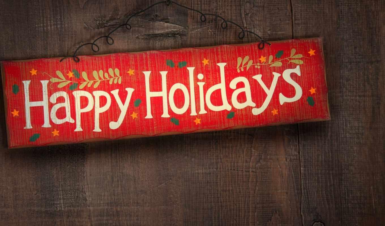 надпись, праздник, табличка, holidays, happy, поздравление, оригинал,