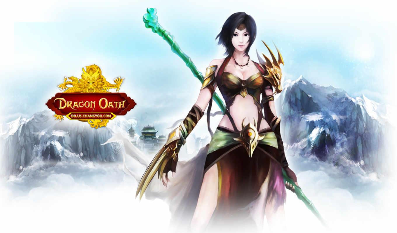 дракон, oath, game, martial, mmorpg, arts, free, changyou,