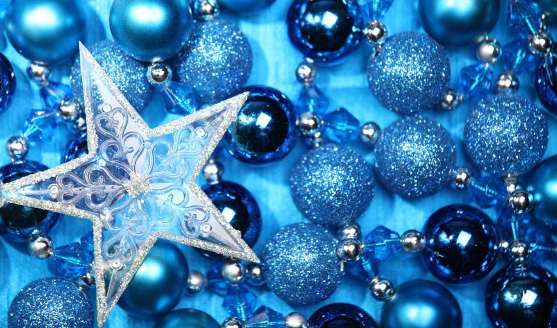 новогодние, новогодняя, шарики, год, blue, дек, new, детские, желаем, песни, christmas,
