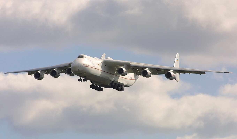 самолёт, грузовой, мире, военный, американский, транспорт,