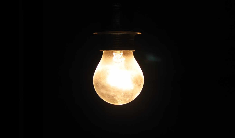 свет, black, за, украины, без, место, нпз, непогоды, афиша,