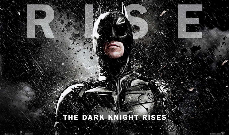 dark, рыцарь, rises, возрождение, легенды,