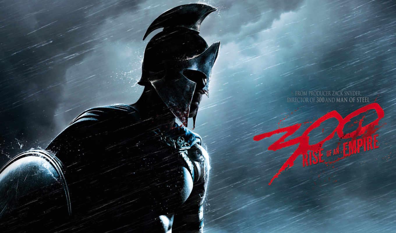 спартанцев, ан, империи, bloom, взлёт, империя, шлем, плакат, воин,