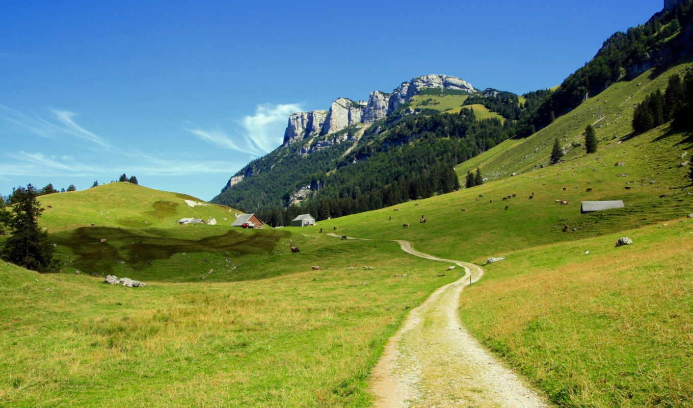 ,дорога, горы,небо,